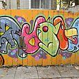 Graffiti 225
